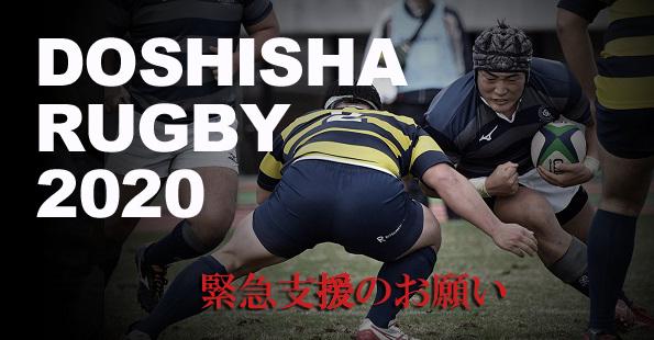 早稲田 ラグビー 5ch